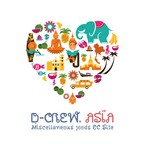 dcasia_logo