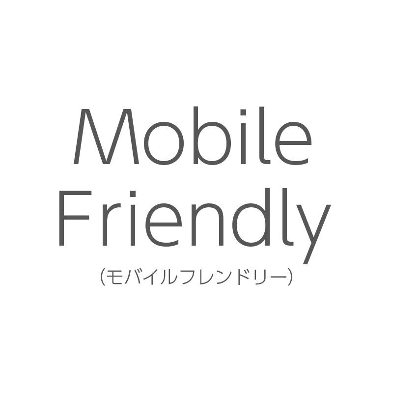 mobilefriendry